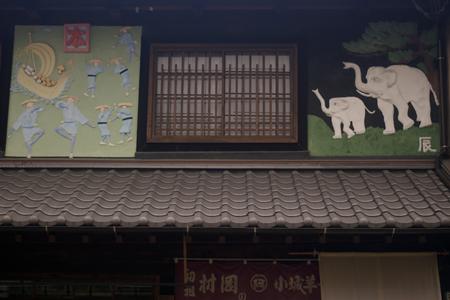 和菓子屋の壁