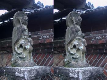 stereo/statue