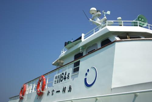Ainoshima06