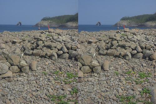 Ainoshima09