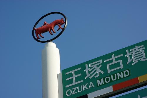Ozuka01_70mmf9.0