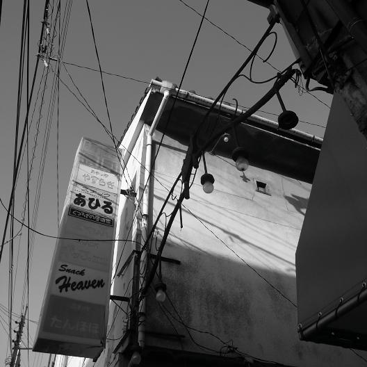 Orio2009_02