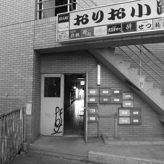 Orio2009_04