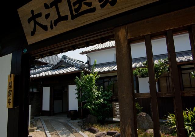 Nakatsu04