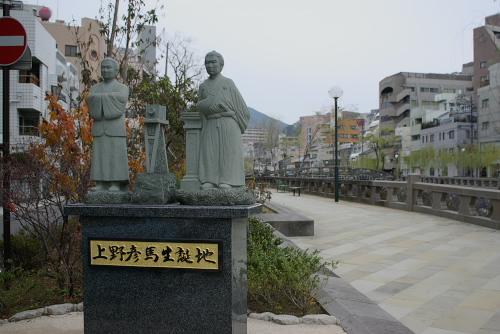 Ryoma05